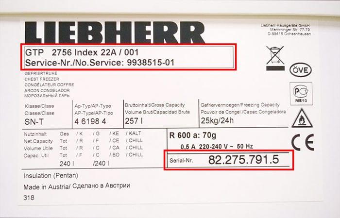 сериен номер и име на уредите Либхер