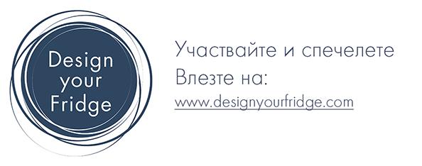Signatur_Designyourfridge
